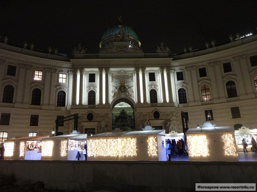 Императорский и королевский рождественский базар Вены