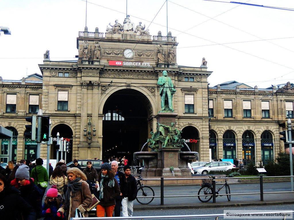 Центральный вокзал Цюриха Хауптбанхоф (Hauptbahnhof)