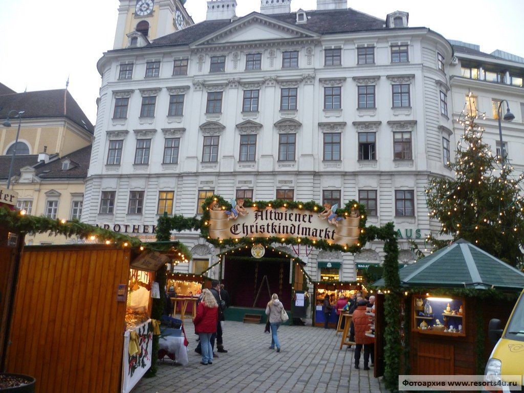 Старовенский рождественский базар младенца Христа