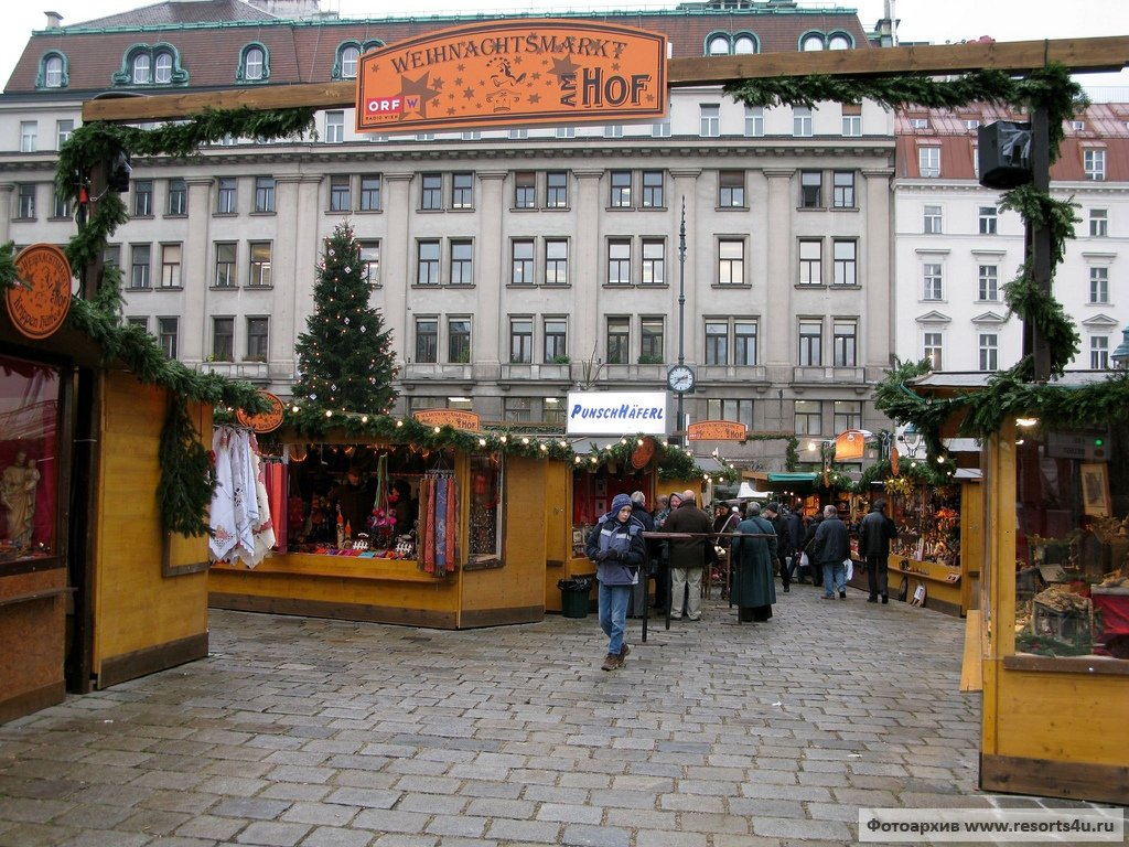 Рождественский базар Ам Хоф