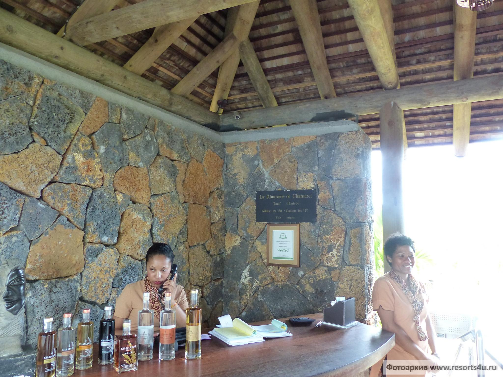 Маврикий: фабрика рома Шамарель
